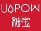 北京釉宝环保涂料代理 环保涂料加盟费用