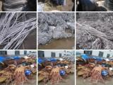 辽阳废旧电线电缆回收-