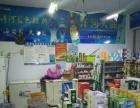 古运新城营业中超市转让