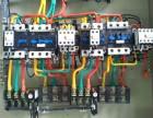 哪里能快速学理电工证焊工证