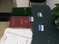 商标/专利/ISO/CE/双软/软著