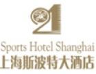 百悦酒店加盟