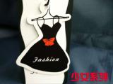 韩版欧美日韩 甜美时尚服装吊牌 衣服吊牌订做定做 专业私人定制
