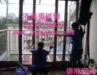 济南市历下区保洁 擦玻璃 清洗油烟机 家庭保洁