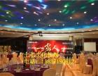 开业庆典摄像资料全留丨郑州会议拍摄公司