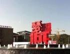 金阳高铁站旁边北大资源梦想城15平方商铺出售