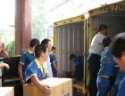 聊城吉顺(家庭、公司)搬家保洁公司,价格低、服务好