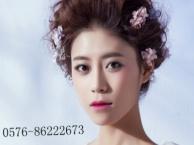 吉田造型作品新鲜出炉啦专业化妆造型培训美甲美睫培训手工DIY
