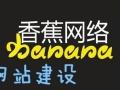 临汾专业建站 建网站 建网站公司 手机网站制作 建站