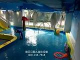 亚克力儿童冲浪池,婴儿游泳池价格