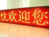 全深圳快速上门制作安装维修LED显示屏LED大屏幕