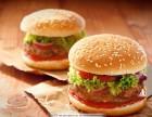 七号汉堡披萨加盟 加盟网 炸鸡汉堡加盟 西式快餐