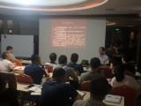 2020年9月26号在南宁举办针刀医学新进展培训班