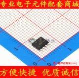 SP706SEN中文资料 SP706SE供应商 SP706