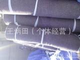 供应无纺布 针刺无纺布 大棚用针刺无纺布 公路养护用无纺布