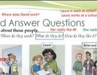 线上美国小学教育美国小学prek-k6级别系统英语课程