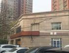 文慧园200平中医馆带照和设备转让,紧邻枫蓝国际