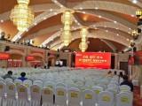 鄭州會議酒店-會議場地匯總一覽