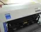 爱普生针式打印机LQ-630K出售
