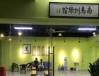 开平市南岛教育城-至道会跆拳道教育;让孩子成长更优秀