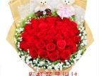 温州生日鲜花蛋糕开业花篮瓯海鹿城龙湾苍南乐清瑞安送花上门
