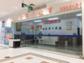 新国人英语学校:小学英语/阅读写作/数学