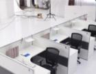 合肥专业定做组合办公屏风隔断桌
