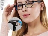 爱大爱手机眼镜宿州市哪里有卖的产品代理