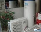 LG冰箱 空调 洗衣机特约维修服务