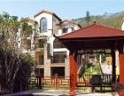 惠州南昆山酒店式别墅-富力养生谷4房温泉别墅出租