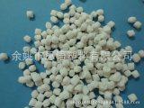 供应PP填充母料,适用于ABS.HIPS.PA.PE.PP等塑料