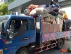 南京江浦搬家公司钢琴搬运家具拆装空调移机欢迎来电!