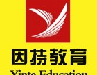 庆阳西峰本地电脑办公自动化短期培训班