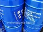 工业赤磷,工业赤磷价格,工业赤磷图片