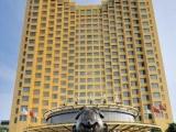 神旺酒店 神旺酒店加盟招商