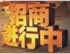 中铁资本金融 配资平台