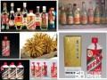 兰州回收礼品 兰州回收烟酒电话 兰州五粮液回收价格