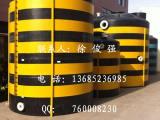 塑料水箱 15吨 塑料水塔 江苏塑料容器 塑料包装容器 塑料化工
