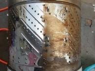 林州专业蒸汽清洗空调清洗洗衣机