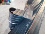 橡胶止水带厂A北京橡胶止水带厂A橡胶止水带厂家报价