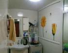 【稀缺房源拎包入住】兴华安广小区 3室2厅80平米 年付