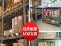 厨房货架 仓库架子 柴房架子 货架子 载重大 层高可调