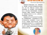 厂价直销批发医院宣传海报挂图海报定制广告