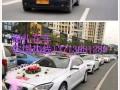 深圳出租商务车会议租车接机租车公司租车
