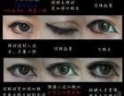彩妆/cosplay化妆/日常妆