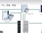 杭州西湖区办公强弱布线 网络交换机路由器安装设置