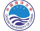 2018中国海洋大学成人高考报名热线