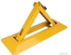 三角形防压车位锁手动式停车位锁安装生产地锁厂家