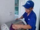 在海口找那家清洗洗衣机,洗衣清洗多少钱,洗衣机清洗
