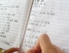 台州日语培训,日语等级考试培训